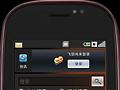 Mini 3: Dell bringt eigenes Android-Smartphone