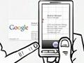 Google wird aktueller und macht Handy zum Auge und Ohr