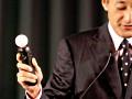 Bewegungssteuerung für Playstation 3 heißt wohl Gem