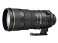 Nikon mit neuer Bildstabilisierung