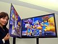 Nur 2,6 mm - besonders dünnes LCD-Panel für Fernseher