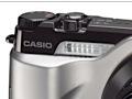 Casio setzt auf niedriger auflösende Kamerasensoren