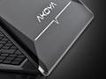 Aldi: 17-Zoll-Notebook mit beiliegendem DVB-T-Tuner