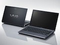Vaio Z: 13-Zoll-Notebook mit Quad-SSD und Full-HD-Display