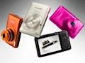 Weitwinkelobjektive in flachen Kompaktkameras