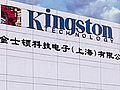 JMicron Technology: Kingston will Beteiligung an SSD-Controller-Chiphersteller