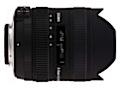 Sigma stellt Extrem-Weitwinkelzoom mit 8 bis 16 mm vor