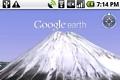 Google Earth für Android: Nur für Nexus One