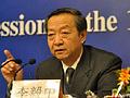 Minister Li Yizhong
