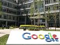 Firmensitz von Google China