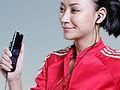 Aktuelle China-Mobile-Werbung