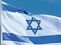 Israel verbietet den Import von iPads