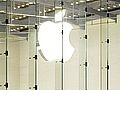 Personalie: iPhone-Entwicklungschef verlässt Apple