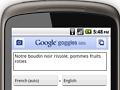 Google Goggles 1.1: Android-Software übersetzt Text per Schnappschuss