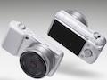 Sonys NEX-System: Kompaktkamera mit Wechselobjektiven und APS-C-Sensor