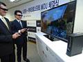 Xbox 360: Spielen auf 3D-Fernsehern