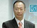 Foxconn-Aufsichtsratschef Terry Gou