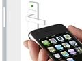 Openways: Mit einer Melodie vom iPhone Hotelzimmertüren öffnen