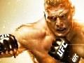 Spieletest UFC Undisputed 2010: Kämpfen bis aufs Blut