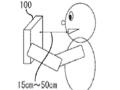 Digitalkameras: Canon will Sprachsteuerung patentieren