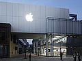 Apple Store in Peking
