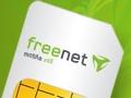 Freenet.de Mobiltarif: 8-Cent-Tarif und 500-MByte-Datenflatrate für 10 Euro