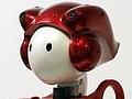 Hitachi: Emiew - der rollende Pförtnerroboter