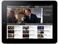 Hulu Plus: Fernsehen wann und wo man will