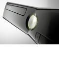 Neue Xbox 360: Ab 16. Juli in Deutschland für 249 Euro