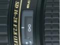 Weitwinkelzoom: Tokina kündigt lichtstarkes 16-bis-28-mm-Objektiv an