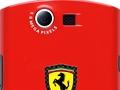 Liquid E Ferrari Special Edition: Acer-Smartphone mit Android 2.1 im Spezialdesign