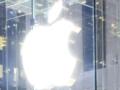 Sammlung von Standortdaten: Apple antwortet und will beruhigen