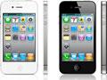 Apple: Weißes iPhone 4 erneut verschoben
