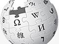 FBI gegen Wikipedia: US-Bundespolizei fordert Entfernung ihres Signets