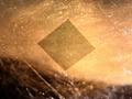 Metamaterial: Terahertzsensoren aus Seide und Gold
