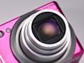 Ricoh: Aufgemotzte Digitalkamera mit weniger Ecken und Kanten