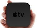 Apple TV: Anwendungen lassen sich bereits installieren