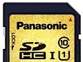 Panasonic: SDHC-Speicherkarten mit 60 MByte/s