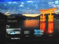 Microsoft beim IDF: Windows Media Center kommt in den Fernseher