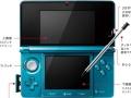 Nintendo: 3DS erscheint Ende Februar 2011 in Japan