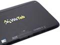 WeTab im Test: Die Tablet-Veräppelung