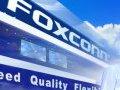 Foxconn: Keine Besserung in Sicht