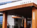 Eingang der Pegatron-Zentrale (Bild: Pegatron)