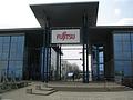 Fujitsu: Nachfrage für IT-Services in Europa schwach