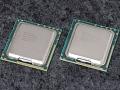 Übertakteter Prozessor: Core i7 990X mit über 5 GHz bei Luftkühlung