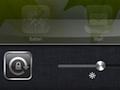 iOS 4.2.1: Multitasking und Drucken auf dem iPad