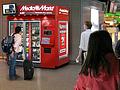 Media Markt to go: Der iPod kommt aus dem Automaten (Update)
