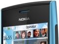Nokia X2-01: Mobiltelefon im Blackberry-Format für 95 Euro