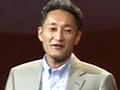 Sony: Playstation-Chef könnte Konzernführung übernehmen