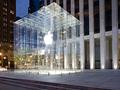 Apple Retail Store in der Fifth Avenue in New York (Bild: Apple)
